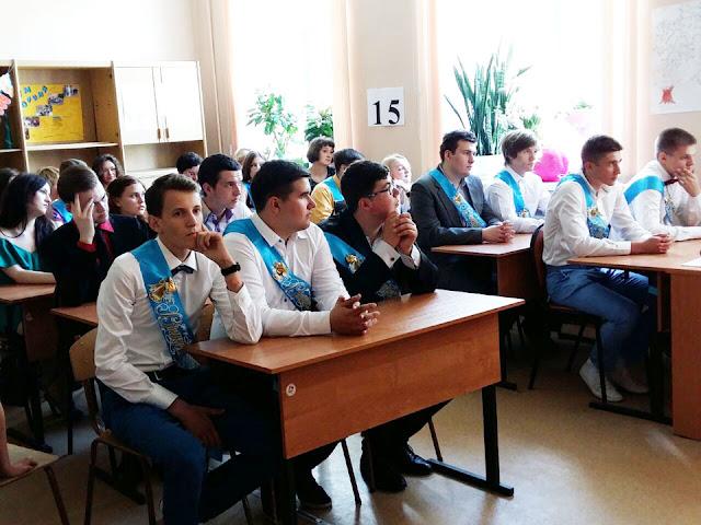 Выпускники 11В класса школы № 14, Сергиев Посад.