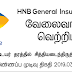 Vacancy In HNB General  Insurance LTD