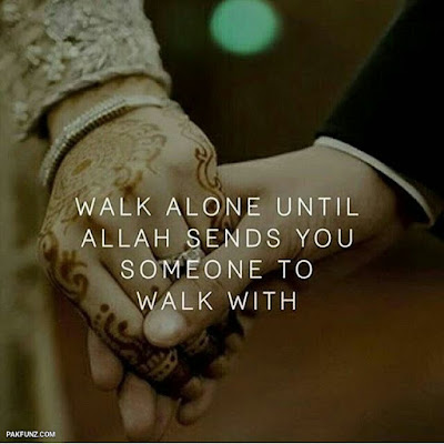 meri diary se love couple quotes and images