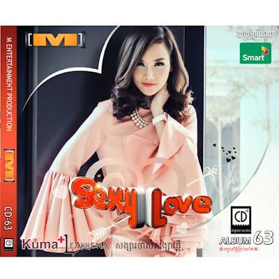 M CD Vol 63