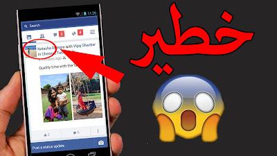 خطير : هذا الكود الخطير يقوم بإختراق أي حساب فيس بوك حصريا 2018