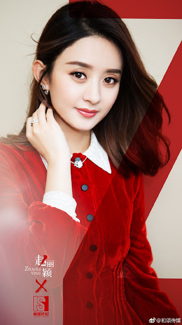 Zhao Liying Hesong Entertainment