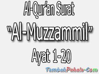 Bacaan Surat Al-Muzzammil, Al-Qur'an Surat Al-Muzzammil, terjemahan Surat Al-Muzzammil, arti Surat Al-Muzzammil, Latin Surat Al-Muzzammil, Arab Surat Al-Muzzammil, Surat Al-Muzzammil
