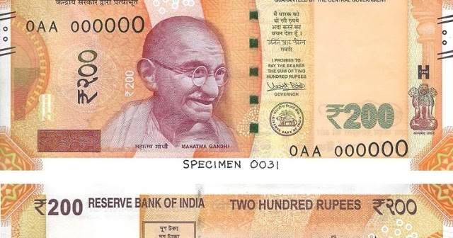 RBI Launched New 200 Rupee Note - Techno Brigade