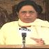 चंद्रशेखर रावण से कोई रिश्ता नहीं, BSP के झंडे तले आकर लड़ाई लड़ें: मायावती   No relation with Chandrasekhar Ravan, fight under BSP flags: Mayawati