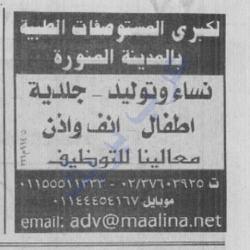 www.arabbreak.com-03