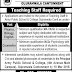 Army Public School And College Gujranwala Cantt Jobs