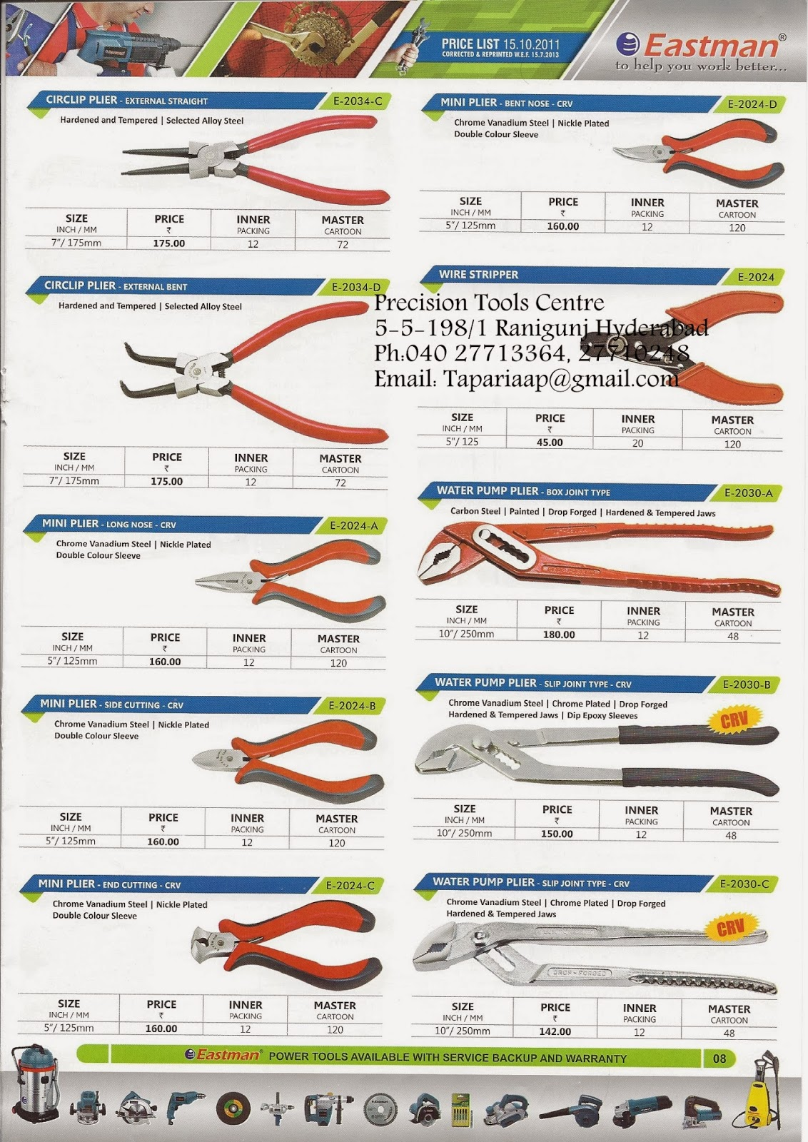 hand tools price list | Hand Tools