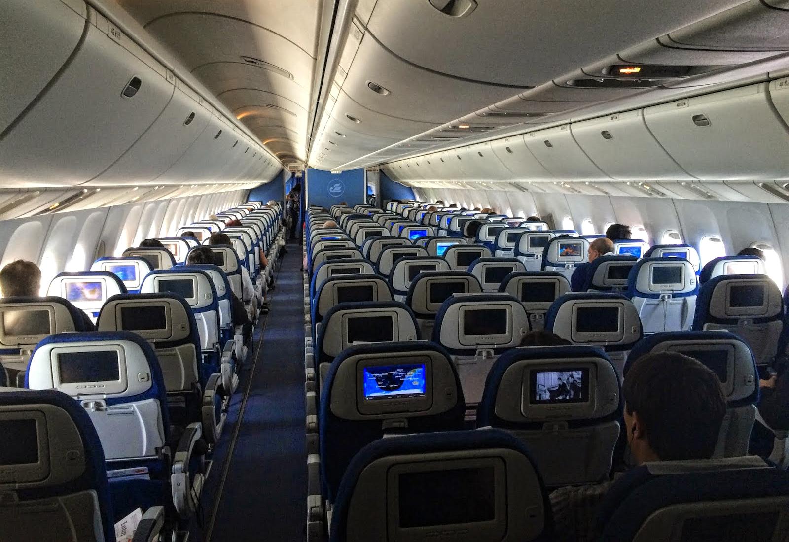 Uzbekistan Airways Boeing 787-8 Economy Class Interior
