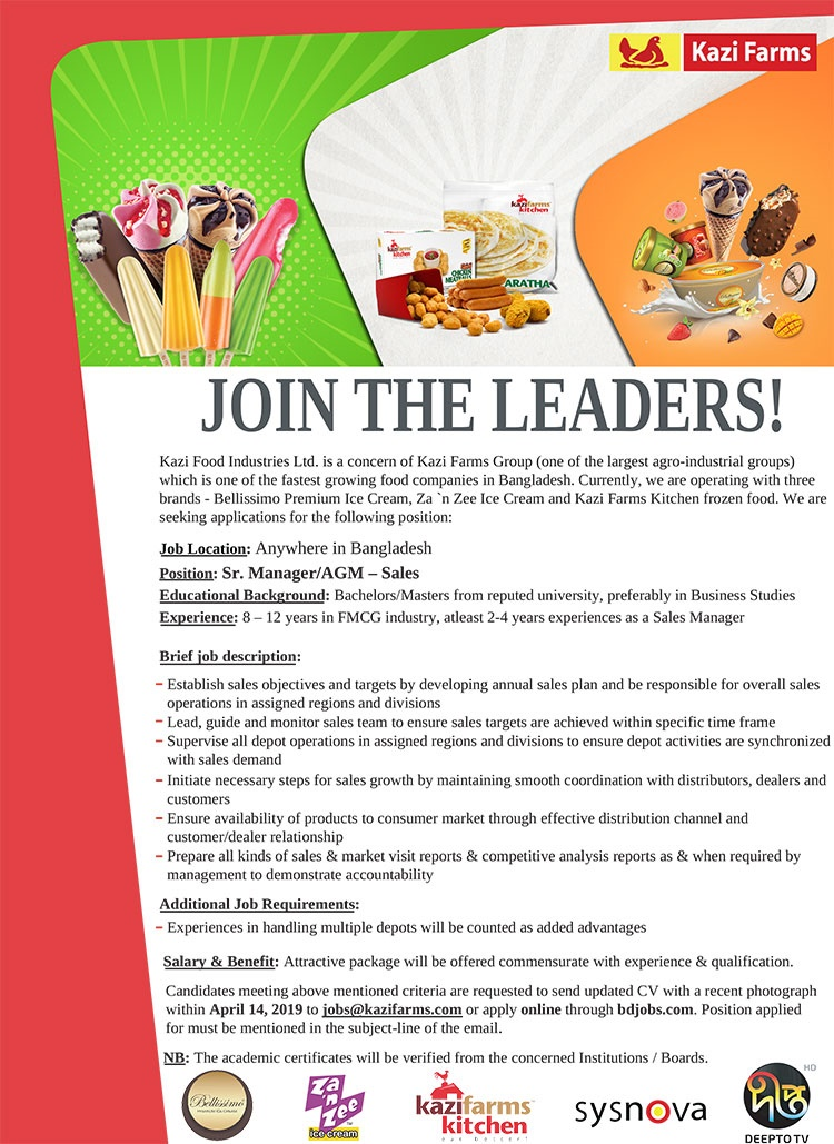 JOIN THE LEADERS IN KAZI FARMS
