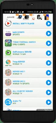 تحميل تطبيق Sultan Sport الرائع لمشاهدة جميع قنوات العالم المشفرة على اجهزة الاندرويد