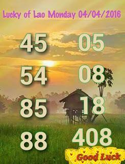 หวยลาว, วิเคาระห์หวยลาว, หวยลาว, เลขเด่นหวยลาว,  เลขชุดหวยลาว ผลหวยลาวล่าสุด,ตรวจหวยลาว ผลหวยลาวประจำวันที่  4/04/59 เมษายน 2016 ,หวยเด็ดงวดนี้,เลขเด็ดงวดนี้,ตรวจหวยลาวล่าสุด