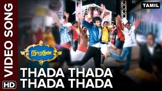 Thada Thada Thada Thada Video Song _ Narathan _ Mani Sharma