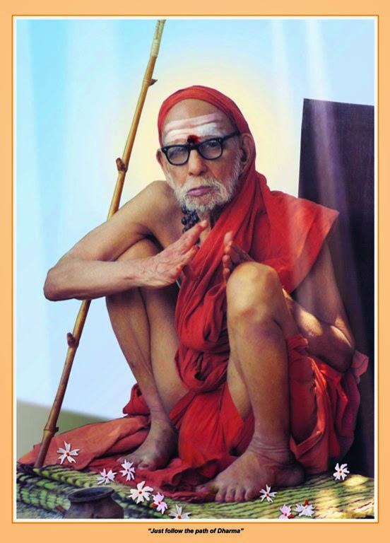Raja Thatha's stotra translations: Mooka Saaram -collection