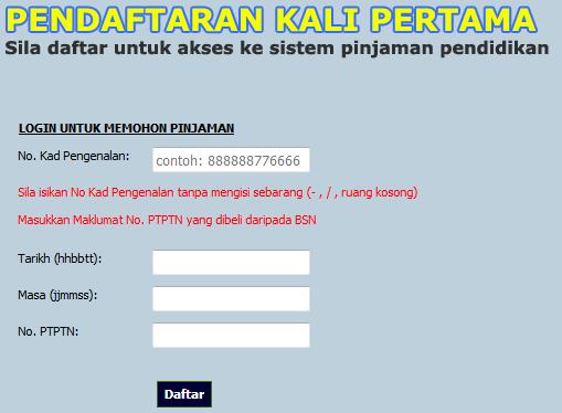 Borang permohonan online PTPTN