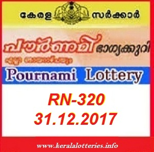POURNAMI (RN-320) LOTTERY RESULT ON DECEMBER 31, 2017
