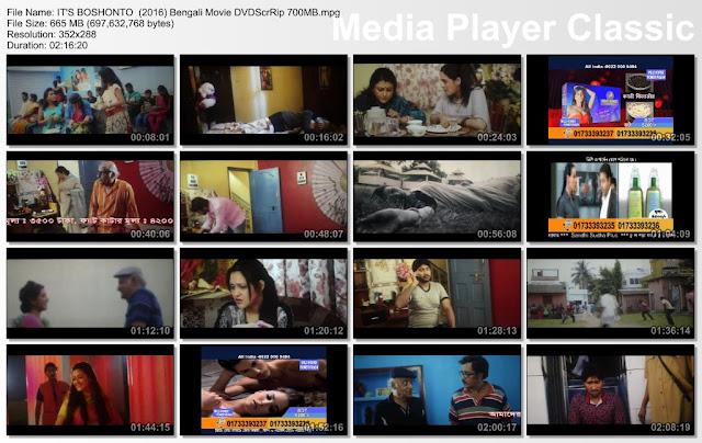 Its Boshonto 2016 Bengali Full Movie DVDRip Download