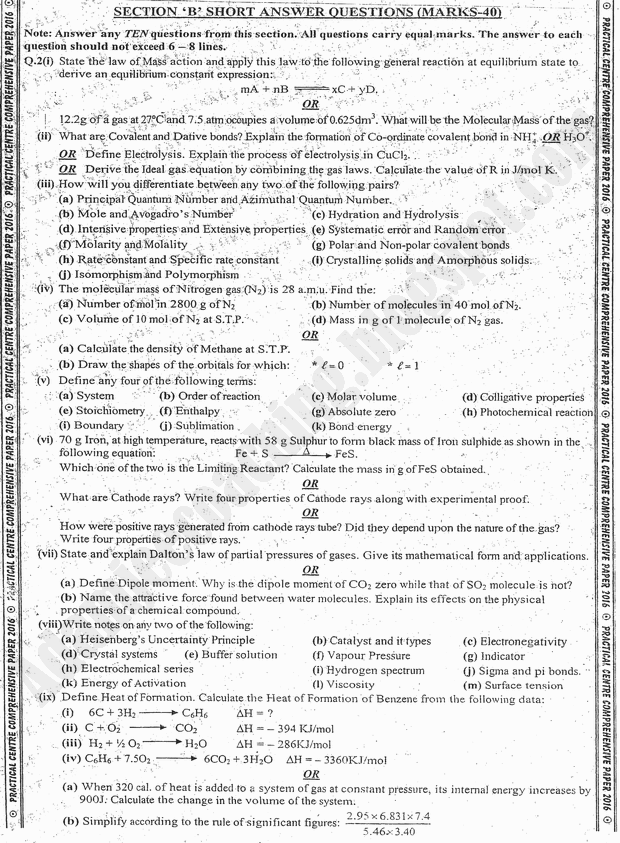 practical-centre-guess-papers-2016-class-11th-science-group