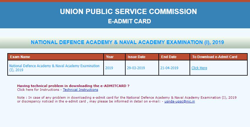 UPSC NDA NA(I) 2019 admit card