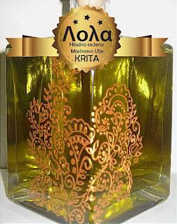 Maslinovo ulje Krit, Lola