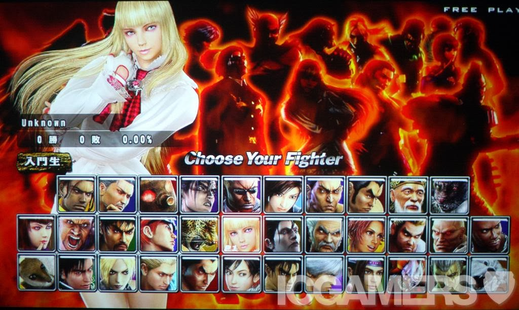 Tekken 5 Ps2 Skachat