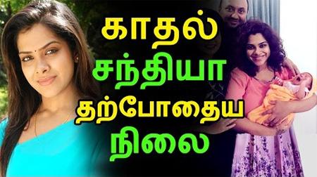 Actress kadhal sandhya biography