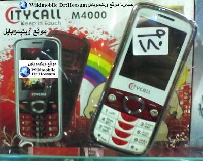 ويكيموبايل اسعار: سيتى كول Citycall M4000 الصينى Citycall
