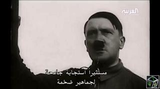 """الفلم الوثائقي الشيق """"سحر القادة"""" مشاهده ممتعه"""