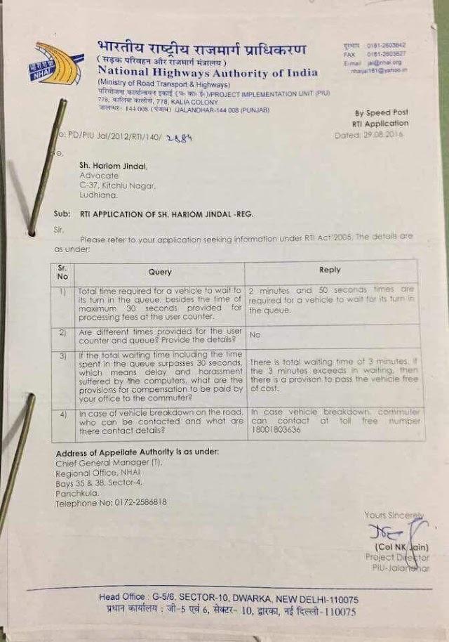 டோல்கேட்டில் 3 நிமிடங்களுக்கு மேல் நின்றால் பணம் கொடுக்கவேண்டாம்-RTI