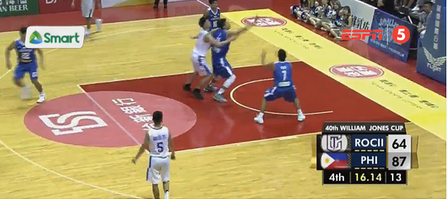 Ateneo Blue Eagles def. Chinese Taipei-B, 87-64 (REPLAY VIDEO) Jones Cup 2018