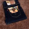 Grosir Celana Jeans Jogja Paling Murah / Terima Reseller