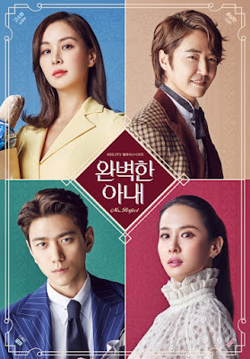 Ms. Perfect - Korean Drama Review, Ms. Perfect, Perfect Wife, Sinopsis, My Review, Review By Miss Banu, Drama Korea, Korean Drama, Suspen, Best, Ending, Korean Style, Pelakon, Ko So Young, Yoon Sang Hyun, Cho Yeo Jeong, Sung Joon, Im Se Mi, Kim Jung Nan, Jung Soo Young, Cha Hak Yeon, Lee Yoo Ri, Watak, Kbs Drama, Perfect Wife,