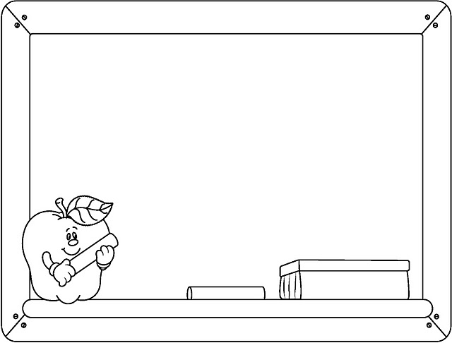 Libreta De Dibujo Con Dibujos Infant: Marco Infantil Para Notitas
