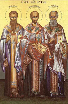 Πρόσκληση για τη γιορτή των Τριών Ιεραρχών. ΔΙΕΥΘΥΝΣΗ Α/ΘΜΙΑΣ & Β/ΘΜΙΑΣ ΕΚΠΑΙΔΕΥΣΗΣ ΠΙΕΡΙΑΣ