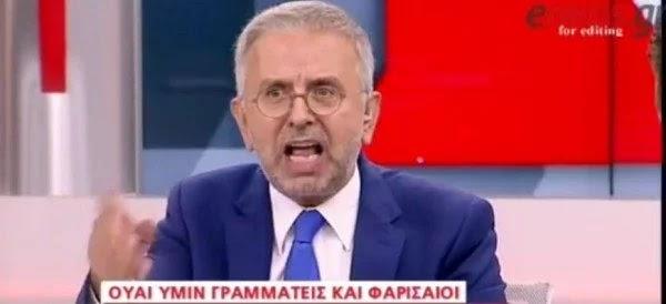 Μήνυση κατά του Δ. Βερύκιου από τον καθηγητή Νικόλαο Βασιλειάδη για την εικόνα της Παναγίας: «Εδώ είναι χώρα Ελληνική και Ορθόδοξη!»