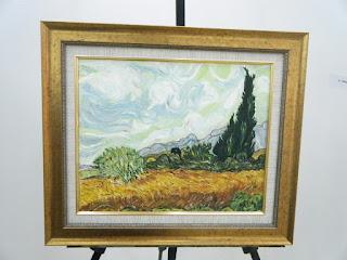 Comment copier une oeuvre d'art d'un peintre célèbre 1