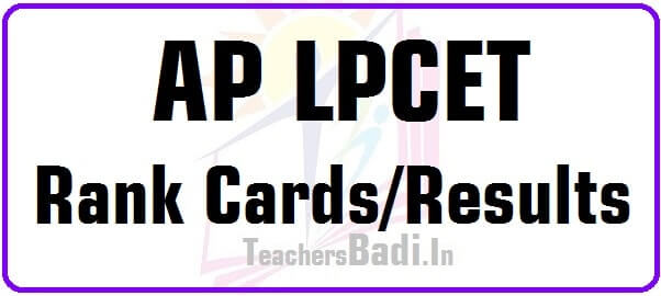 AP LPCET,Results,Rank cards 2017