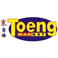 Lowongan Kerja di Toeng Market Surabaya Terbaru Februari 2019