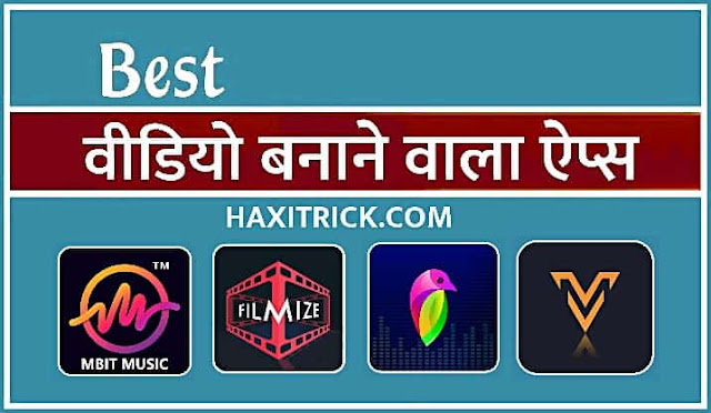 India Ka Best Video Banane Wala App Free Download