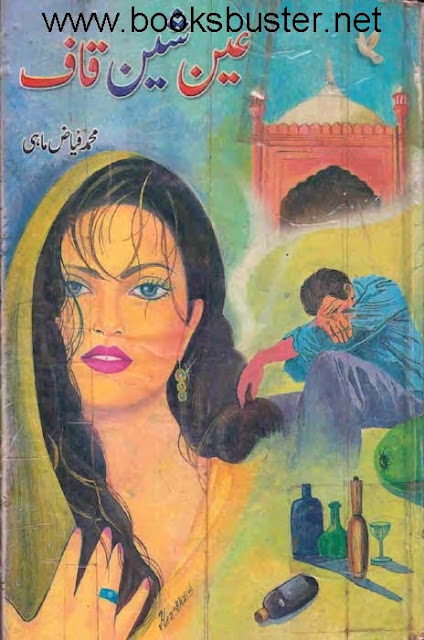 urdu novels, urdu novels pdf free download, urdu novels list, urdu novel download, urdu novels pdf, urdu novel online, urdu novel pdf, urdu novel list, a complete urdu novel, a romantic urdu novel, request a urdu novel, a list of urdu novels, urdu novel complete, urdu novel center,urdu novel download pdf,urdu novel category, urdu novel download free, e urdu novels, urdu novels, urdu novels pdf free download, urdu novels list, urdu novel download, urdu novels pdf, urdu novel online, urdu novel pdf, urdu novel list, a complete urdu novel, a romantic urdu novel, request a urdu novel, a list of urdu novels, urdu novel complete, urdu novel center,urdu novel download, pdf, urdu novel category, urdu novel download free, e urdu, novels, a hameed urdu novels pdf free download, complete urdu novel mushaf pdf, complete urdu novels pdf, complete urdu novels pdf download, complete urdu novels pdf free download, esnips urdu novels pdf, free download of urdu novels in pdf format, free download of urdu novels pdf, free download urdu novels pdf, good urdu novels pdf, hot urdu novels pdf, kitaab ghar urdu novels pdf, kitab ghar urdu novels pdf free download, lahasil urdu novel pdf, latest urdu novels pdf download, list of urdu novels pdf, pakistani urdu novels pdf free download, popular urdu novels pdf, read urdu novels pdf, romantic urdu novels list pdf, romantic urdu novels online pdf, romantic urdu novels pdf free download, sohail khan urdu novels pdf, top 10 urdu novels pdf, urdu classic novels pdf, urdu comedy novels pdf, urdu historical novels pdf, urdu horror novels in pdf, urdu horror novels pdf list, urdu jasoosi novels pdf, urdu jinsi novels pdf, urdu khofnak novels pdf, urdu love novels pdf, urdu mazahiya novels pdf, urdu novel aangan pdf, urdu novel abdullah 2 pdf, urdu novel aks pdf urdu novel all pdf, urdu novel amar bail pdf, urdu novel aqabla pdf, urdu novel chalawa pdf, urdu novel dajjal pdf, urdu novel devi pdf, urdu novel free download pdf file, urdu novel gumrah pdf, urdu novel humsafar pdf download, urdu novel in pdf format, urdu novel jangloos pdf urdu novel kala jadoo pdf, urdu novel kala jadu pdf, urdu novel kankar pdf, urdu novel khali ghar pdf, urdu novel lagan pdf, urdu novel lalkar pdf, urdu novel lihaf pdf, urdu novel mahe tamam pdf, urdu novel mahe tamam pdf free download, urdu novel mobile pdf, urdu novel mushaf pdf, urdu novel namal complete pdf, urdu novel payal pdf free download, urdu novel pdf jannat ke pattay, urdu novel pdf raja gidh free download, urdu novel pdf zindagi gulzar hai, urdu novel peer kamil pdf, urdu novel pukar pdf, urdu novel qalandar zaat pdf, urdu novel qurban jaon pdf, urdu novel sadqay tumhare pdf, urdu novel sarkash pdf, urdu novel shikari pdf download, urdu novel tabeer pdf, urdu novel wapsi pdf, urdu novel yaaram pdf, urdu novel yaram pdf, urdu novel zard mausam pdf, urdu novels abdullah pdf, urdu novels by aslam rahi pdf, urdu novels by aslam rahi pdf free download, urdu novels by hashim nadeem pdf, urdu novels by nayab jilani pdf, urdu novels by riffat siraj pdf, urdu novels by riffat siraj pdf free download, urdu novels by shazia mustafa pdf, urdu novels by subas gul pdf, urdu novels by umme maryam pdf, urdu novels collection pdf, urdu novels english translation pdf, urdu novels free download pdf by umera ahmed, urdu novels imran series mazhar kaleem pdf, urdu novels imran series pdf, urdu novels in english pdf, urdu novels in pdf, urdu novels in pdf files, urdu novels in pdf form, urdu novels in pdf format download, urdu novels in pdf format free download, urdu novels in urdu pdf, urdu novels list pdf download, urdu novels list pdf free download, urdu novels naseem hijazi pdf, urdu novels of umera ahmed pdf, urdu novels on pdf, urdu novels pdf 2014, urdu novels pdf 2016, urdu novels pdf aleem ul haq haqi, urdu novels pdf books, urdu novels pdf books free download, urdu novels pdf by farhat ishtiaq, urdu novels pdf by inayatullah, urdu novels pdf by iqra sagheer ahmed, urdu novels pdf by maha malik, urdu novels pdf by mazhar kaleem, urdu novels pdf by naseem hijazi, urdu novels pdf by nighat abdullah, urdu novels pdf by nimra ahmed, urdu novels pdf by tahir javed mughal, urdu novels pdf by tariq ismail, urdu novels pdf by tariq ismail sagar, urdu novels pdf category nimra ahmed, urdu novels pdf devta, urdu novels pdf download, urdu novels pdf download by nighat abdullah, urdu novels pdf esnips folder, urdu novels pdf facebook, urdu novels pdf facebook page, urdu novels pdf fb, urdu novels pdf for free download, urdu novels pdf for mobile, urdu novels pdf format, urdu novels pdf free, urdu novels pdf free download, urdu novels pdf free download by hashim nadeem, urdu novels pdf free download by nimra ahmed, urdu novels pdf free download by umera ahmed, urdu novels pdf free online, urdu novels pdf horror, urdu novels pdf humsafar, urdu novels pdf list, urdu novels pdf m a rahat, urdu novels pdf nimra ahmed, urdu novels pdf on facebook, urdu novels pdf online, urdu novels pdf paksociety, urdu novels pdf peer e kamil, urdu novels pdf read online, urdu novels pdf romantic, urdu novels pdf rspk, urdu novels pdf scribd, urdu novels pdf stuff, urdu novels pdf tiger, urdu novels pdf umera ahmed, urdu novels pdf.com, urdu novels raziabutt pdf, urdu purisrar novels pdf, urdu romantic novels in pdf, urdu romantic novels pdf format, urdu short novels pdf, urdu silsila war novels pdf, urdu suspense novels pdf, urdu tareekhi novels pdf, urdu translation of english novels pdf, www.urdu novels pdf.com, booksbuster.net