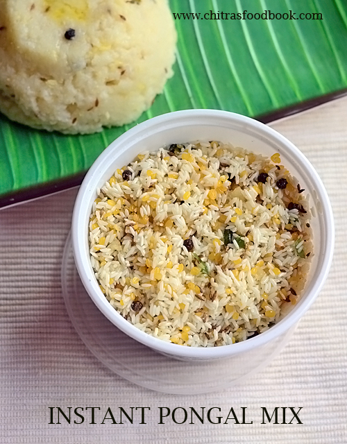 Ven Pongal mix - Homemade Pongal mix recipe