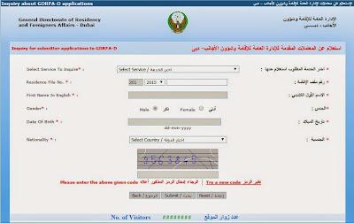 Online visa checking in Dubai