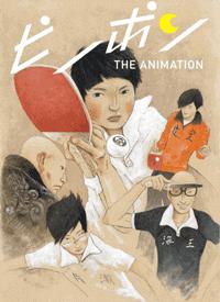 جميع حلقات الأنمي Ping Pong the Animation مترجم