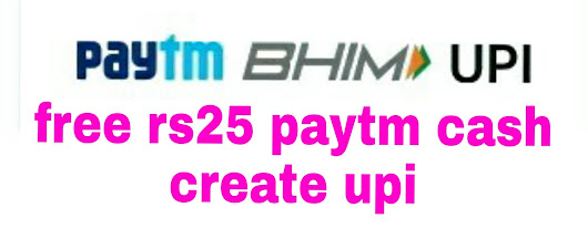 HindiAllinfo: Free Rs.25 PayTM Cash By Creating Your 1st UPI Address On PayTM Hindi me