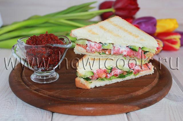 рецепт сэндвича с семгой