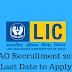 LIC AAO Recruitment 2019: Last Date to Apply