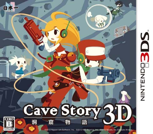 Cave Story (Decrypted 3DS Rom)