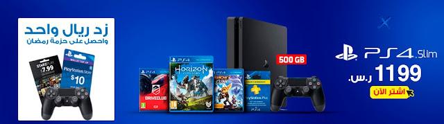 سعر جهاز الالعاب سونى بلايستيشن Sony PlayStation 4 Slim سعة 500 جيجابايت فى مكتبة جرير