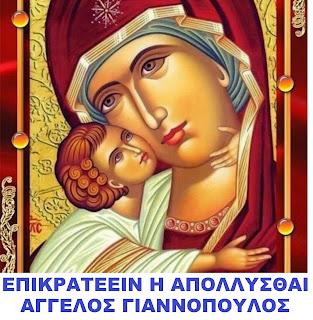 ΚΩΝΣΤΑΝΤΙΝΟΣ Ο ΠΕΜΠΤΟΣ ΜΕΡΟΣ Β