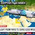 Pesawat EgyptAir Dari Paris Ke Kaherah Hilang Gagal Dikesan Radar